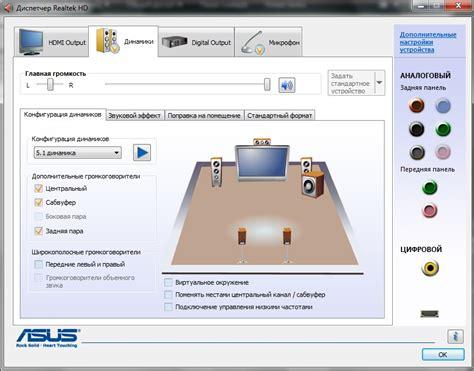 format audio realtek realtek high definition audio drivers download for windows