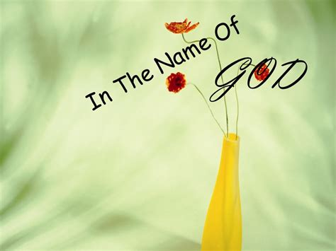 The In in the name of god ppt