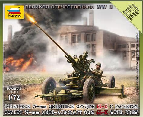 soviet mm aa gun type  zvezda