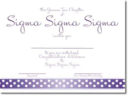Bid Day Card Sorority Recruitment Template by Sigma Sigma Sigma Sorority Bid Day Cards And Invitations