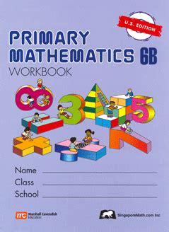 Gasing Mathematics 1a 6b 2nd 6th grade page 1 of 2