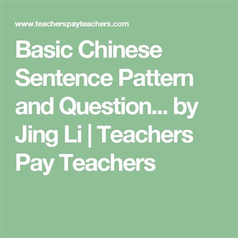 sentence pattern svc the 25 best basic sentence pattern ideas on pinterest