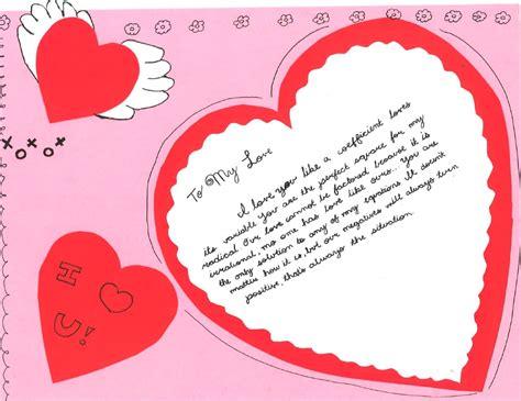 math valentines day cards dreya card matt vaudrey
