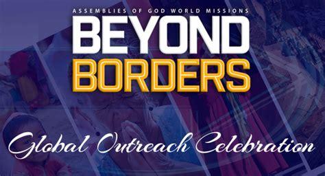 demand generation a church troy novel books listen on demand mount church