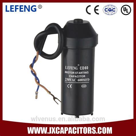 20uf 250vac motor start capacitor electric motor capacitor cbb60