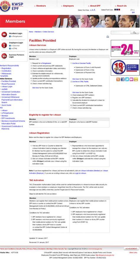 kumpulan wang simpanan pekerja employees provident fund epf site info