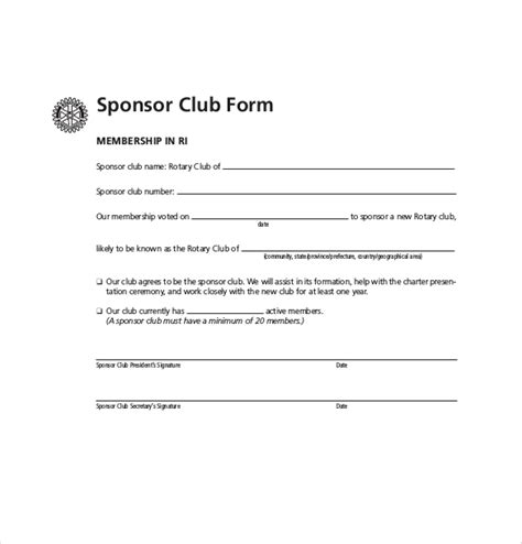 sponsor application template 15 application form templates free sle exle