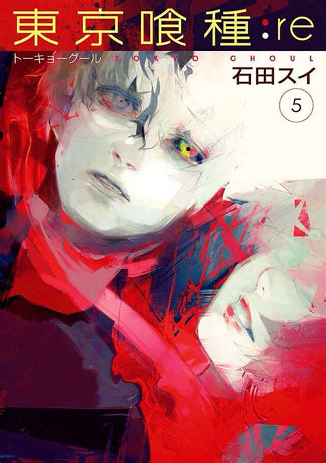 tokyo ghoul vol 5 tokyo ghoul re 5 233 dition simple shueisha sanctuary