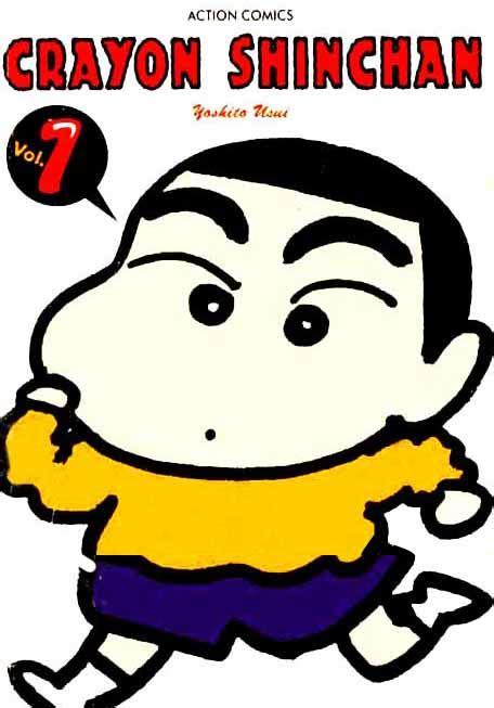 Komik Crayon Shinchan No 1 Yoshito Usui Elexmedia Bimbingan Orangtua crayon shinchan komik ebook shop