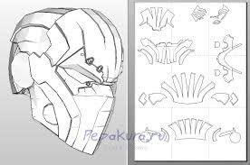 cyclops mask template starting my pepakura deathstroke helmet stage 1