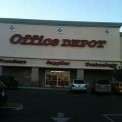 office depot fresno ca