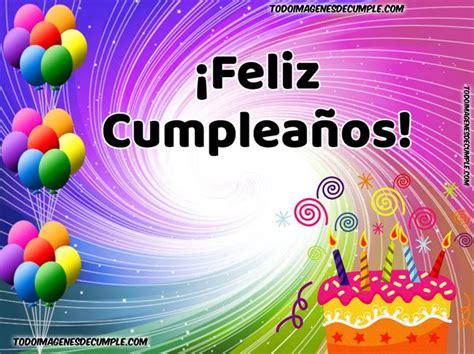 imagenes de cumpleaños con globos im 225 genes de feliz cumplea 241 os con pastel y globos
