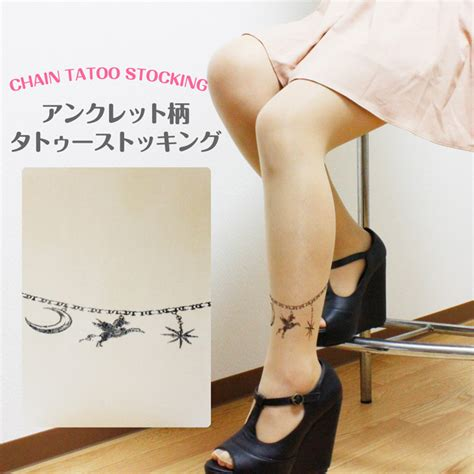 tattoo stockings singapore tattoo stocking w anklet chain pattern beige 5007843 0