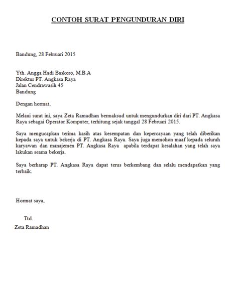 format surat pengunduran diri kerja pengunduran diri atas suatu kongsi atau tingkatan