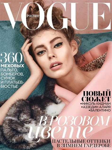 230 Vogue Covers History Of Fashion In Pictures by 1020 Best Images About Vogue Magazine Covers On