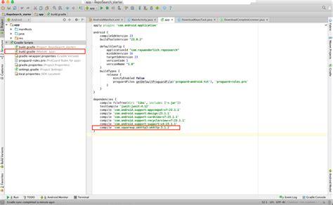 android runonuithread android 网络教程 开始 csdn博客
