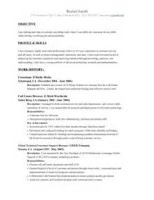Personal Skills Resume Exles by Exles Of Resumes Sle Resume Personal Information Wwwall Skills Pertaining To 89 Amazing