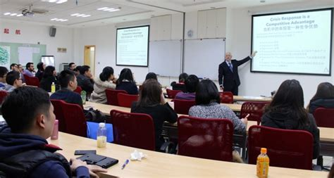 Teaching With Mba by Teaching Mba Students At Shanghai International Studies