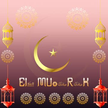 eid card template word eid mubarak words png images vectors and psd files