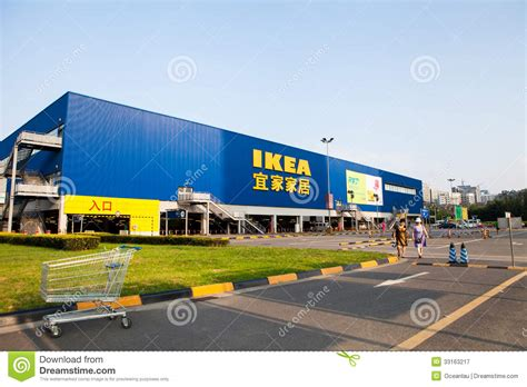 ikea stock ikea store in chengdu panorama editorial photography