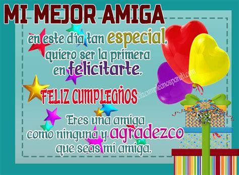 imagenes cumpleaños buena amiga dedicatoria feliz cumplea 241 os amiga