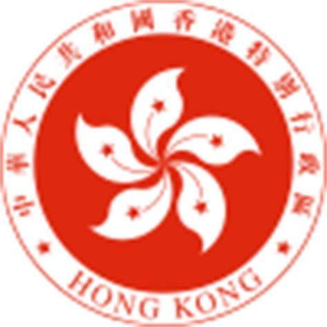 Hong Kong District Court Search Chief Justice Of The Court Of Appeal