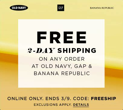 free shipping at banana republic the gap old navy old navy gap banana republic rare free 2 day