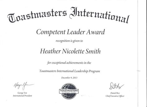 toastmasters certificate of appreciation template toastmasters certificate of appreciation template