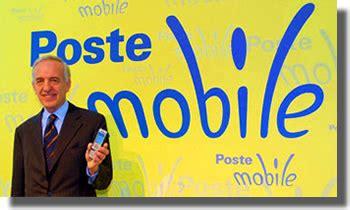 poste mobile area personale con postemobile il caff 232 si paga con il cellulare