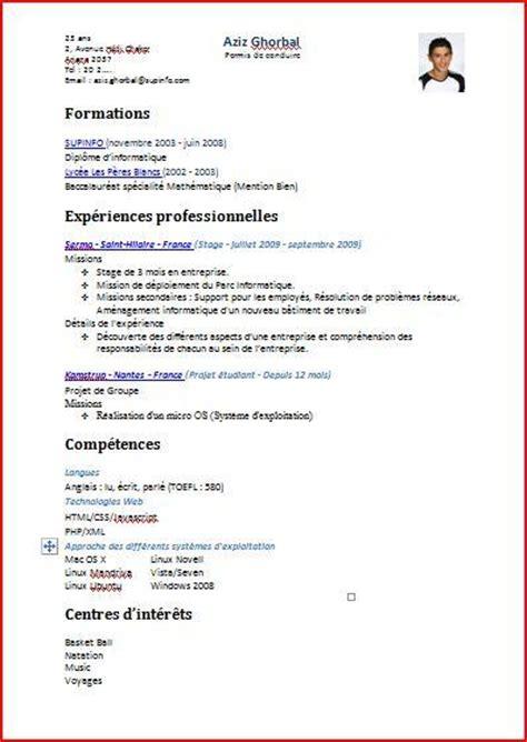 Preparer Cv by Espace Employabilit 233 Conseils Pratiques Pour Vos