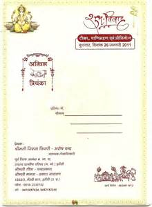 shadi cards designs invitations ideas