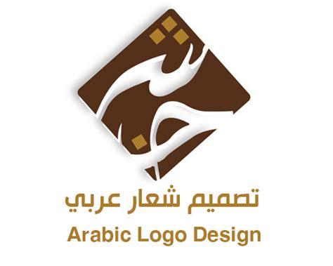 design logo terbaik الأخبار توب ديزاين توب ديزاين للتصميم تصميم شعار