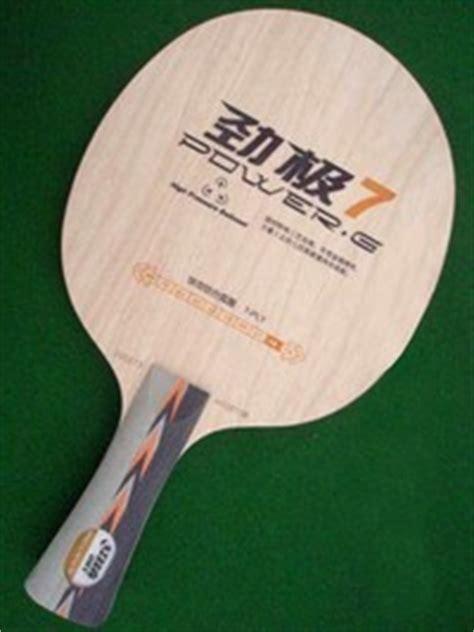 Dhs Pg 7 Power G 7 Table Tennis Blade 7 Ply Wood Ping Pong Ba dhs power g pg7 reviews