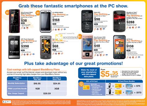 htc all mobile price list m1 phones sony lg nokia blackberry htc samsung pc show