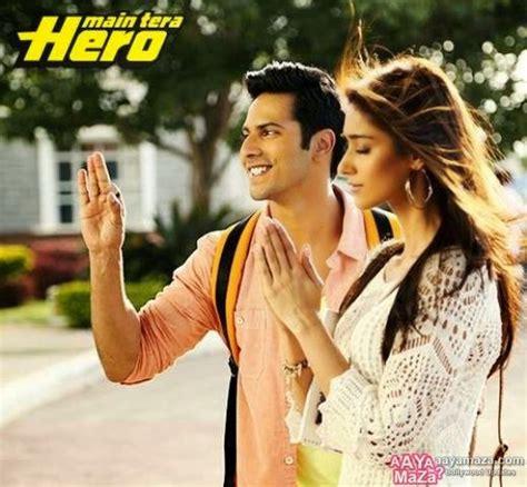 biography of film main tera hero rate the films spoiler alert