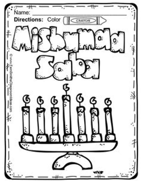 coloring pages holidays around the world 1000 images about kwanzaa on pinterest holidays around