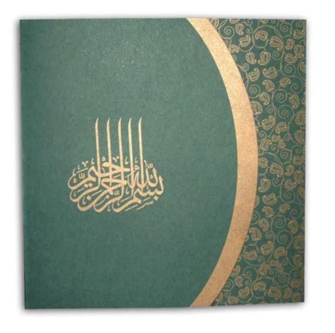 Muslim Wedding Cards Design by Muslim Wedding Cards Studio Design Gallery Best Design