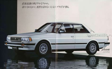 toyota chaser 1984 x70 japanclassic - Fliese 70 X 70