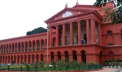 Karnataka High Court Search Karnataka High Court Denies Bail To Abdul Saboor Of Bhatkal Bhatkallys
