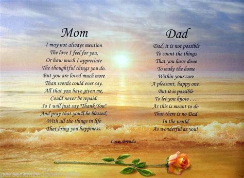 poems for parents poems personalized print anniversary