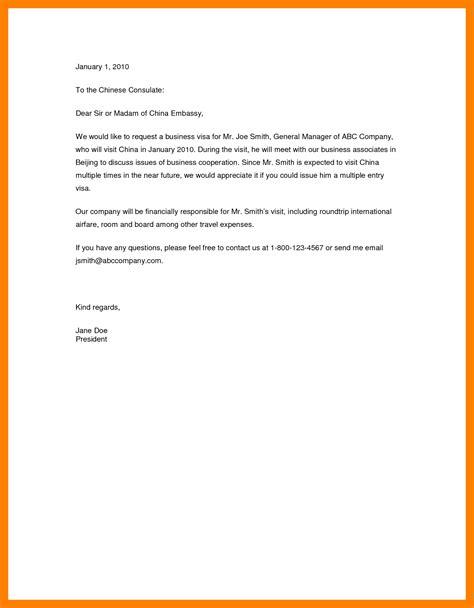 7  invitation letter for business trip   emt resume