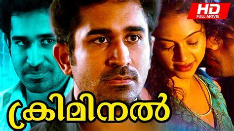 new malayalam film free download new malayalam movie criminal full hd full movie