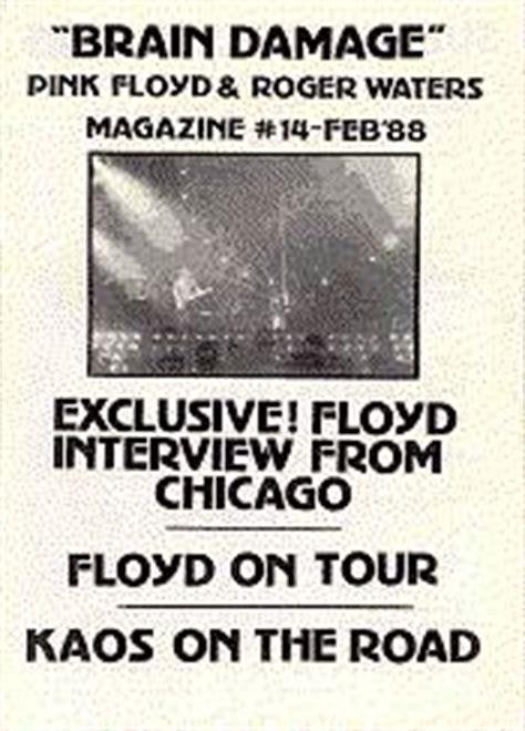 Kaos Pink Floyd Pf 14 pink floyd news brain damage brain damage magazine