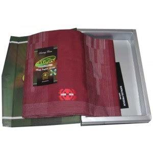 Sarung Rubat Atlas atlas3 jual sarung sholat grosir sarung murah toko sarung muslim