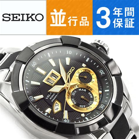 Seiko Velatura Black Silver Steel 3 seiko specialty store 3s rakuten global market seiko s watches