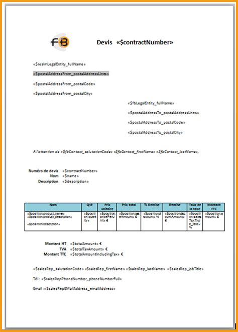 Exemple De Lettre Administrative Demande De Recrutement modele de lettre administrative demande d emploi