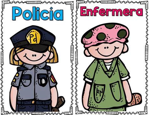imagenes animadas educativas tarjetas de las profesiones 5 imagenes educativas