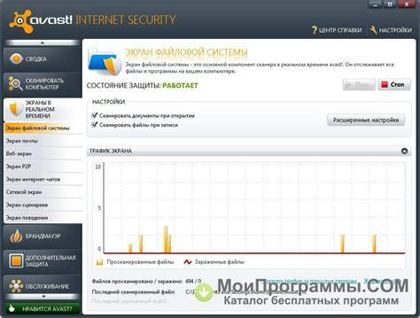 Avast Security avast security 7