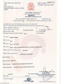 fake divorce certificate blank fake diploma degree