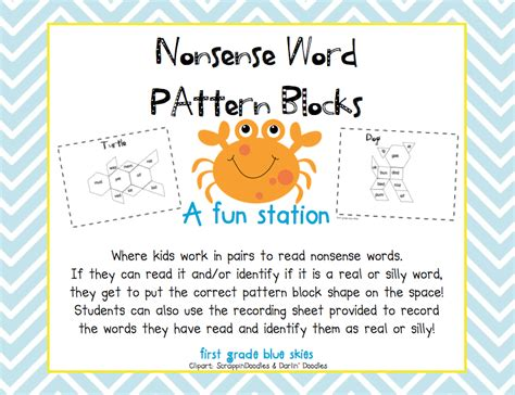 pattern block games 1st grade first grade blue skies observations and nonsense word